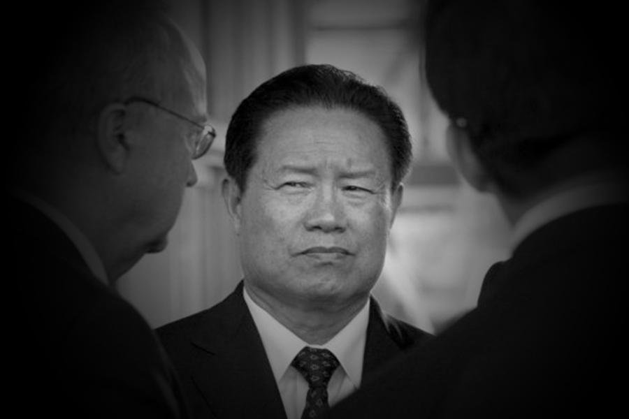 圖為已落馬的前中共政法委書記周永康。(AFP/Getty Images)