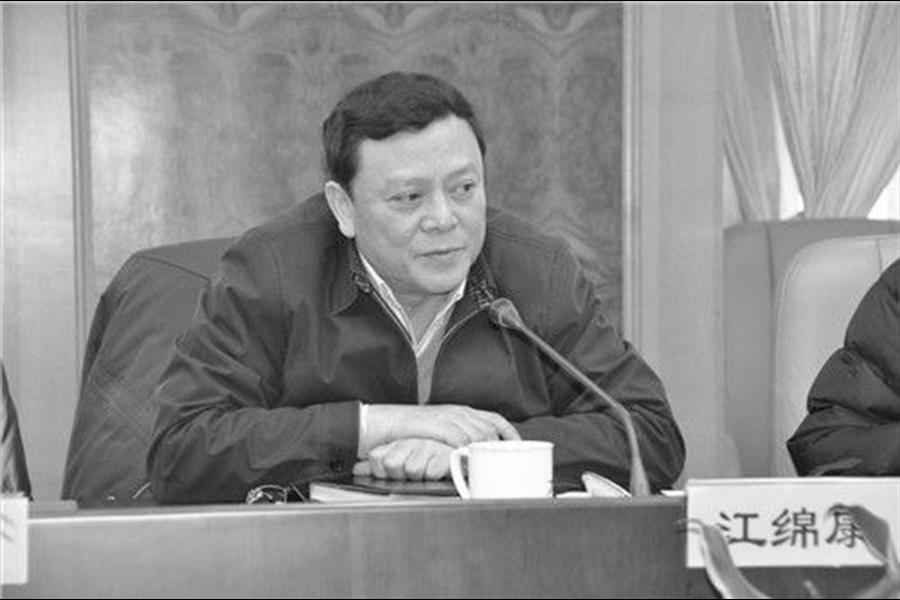 4月17日上海地產(集團)有限公司原副總裁辛繼平涉嫌嚴重違紀,目前正接受審查。而他所主管的項目開發離不開江綿康的插足。(網絡圖片)
