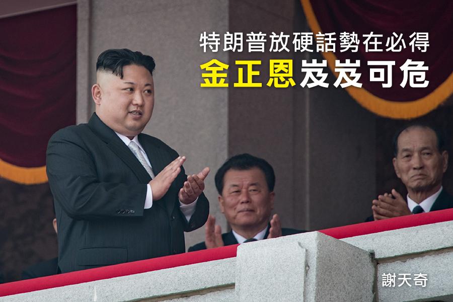 4月15日是北韓的「太陽節」,也是北韓前領導人金日成的誕辰日,北韓舉行了大型閱兵儀式。不過,金正恩未在4月15日進行核試驗,外界預期落空,但在第二天試射導彈,卻以失敗告終。北韓不顧警告及制裁,再度試射導彈後,美、中、日、韓等各國的反應,以及朝鮮半島局勢發展,成外界關注焦點。(ED JONES/AFP/Getty Images)
