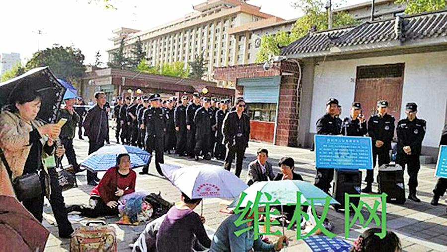 陝西逾千教師上訪三天 遭當局驅散、秋後算賬