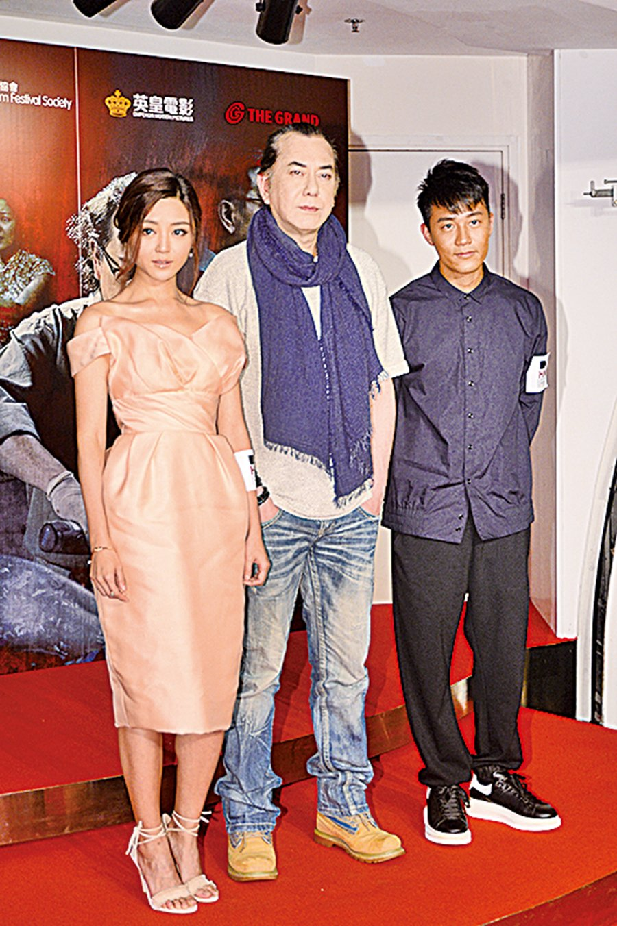 黃秋生(中)與衛詩雅(左)出席香港國際電影節《失眠》世界首映禮。(宋碧龍╱大紀元)