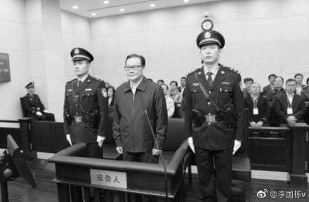 4月18日,中共前內蒙古自治區常委、自治區原副主席潘逸陽被判刑20年。(網絡圖片)