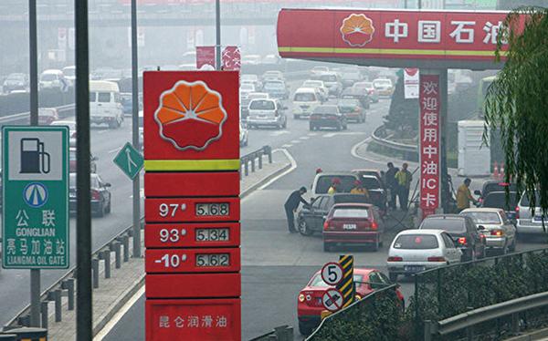 2016年中國石油獲得高達57.79億元補助,位列榜首。(FREDERIC J. BROWN/AFP/Getty Images)