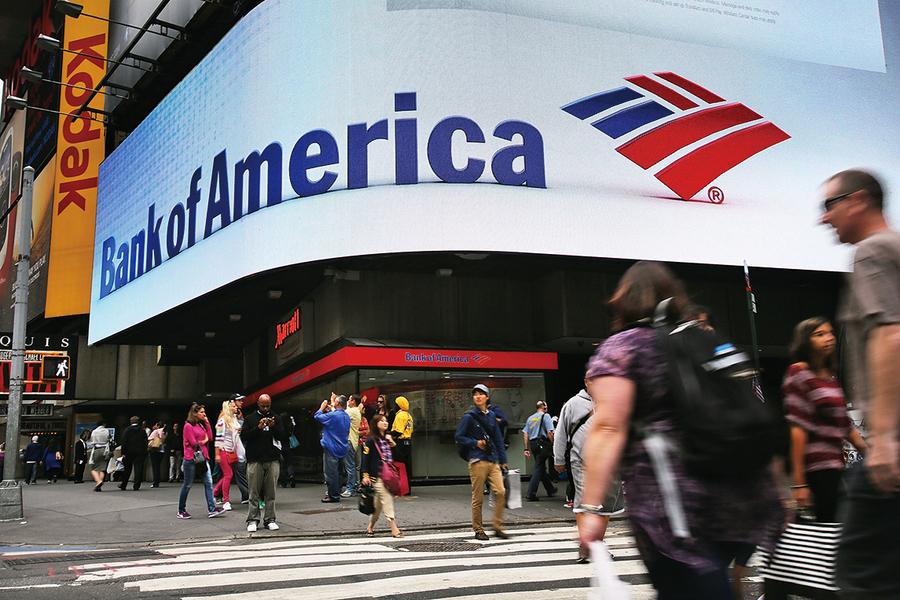 美銀首季獲利激增44%