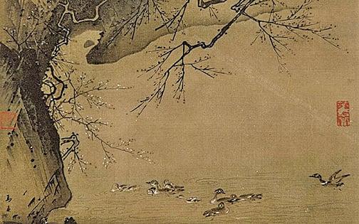 宋馬遠〈梅石溪鳧圖〉(公有領域)