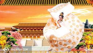 中國古典舞的翻身及格格舞