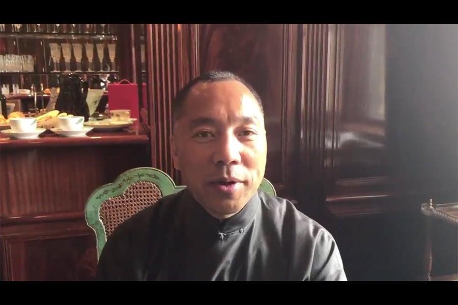 郭文貴曾搭建了一個名為「盤古會」的以中共政法系統官員為主的龐大政商網絡。圖為郭文貴。(視像擷圖)