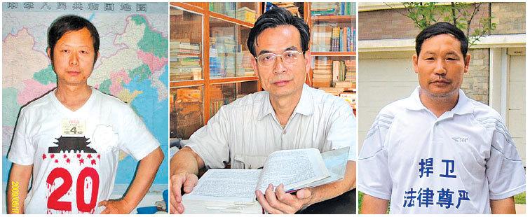 大陸資深媒體人、作家朱欣欣(左),大陸法學教授、著名律師張讚寧(中),維權律師李向陽(右)均對中共兩會提案沒有反映當前中國最大民意而發出呼聲。(網絡圖片)