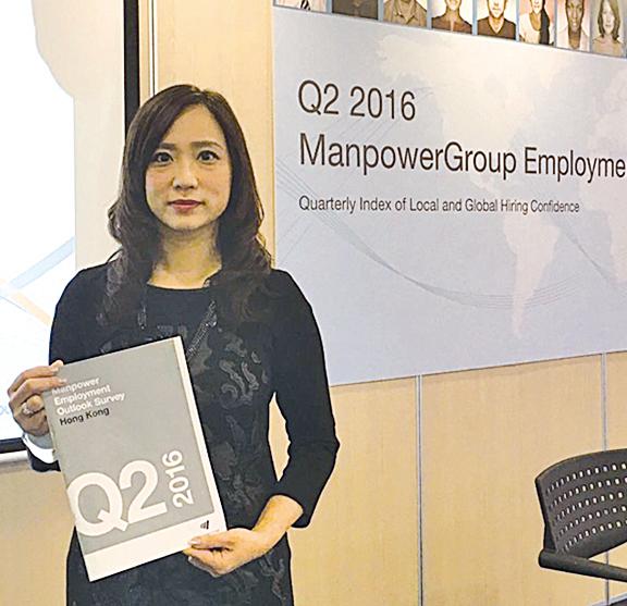 人力資源公司ManpowerGroup大中華區高級副總裁徐玉珊。(ManpowerGroup 公司提供)