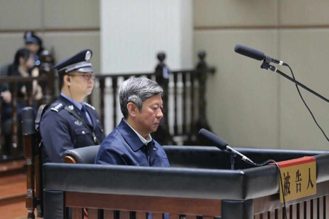 張越受賄案20日一審開庭。(網絡圖片)
