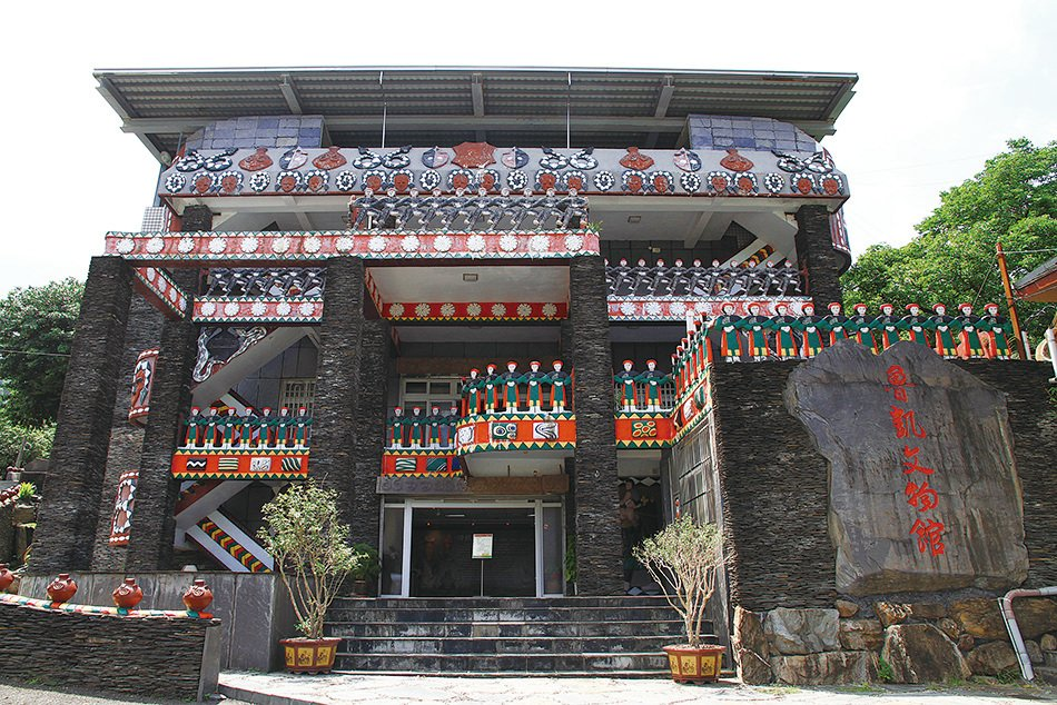 「魯凱文物館」是已故的魯凱族國寶藝術家杜巴男的作品,有著魯凱族跳舞迎接遊客的圖騰。(台灣交通部觀光局)