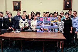 「四二五」美國會研討會 華府政要籲停止迫害法輪功