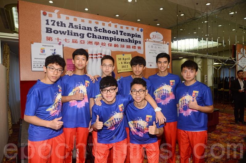 香港隊將派出2支男子隊,共8名球員參加第十七屆亞洲學校保齡球錦標賽。(宋碧龍/大紀元)