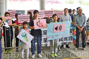 團體促成立兒童事務委員會