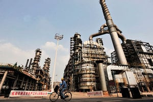 周曉輝:特朗普稱不尋常 中國或停止對朝輸油