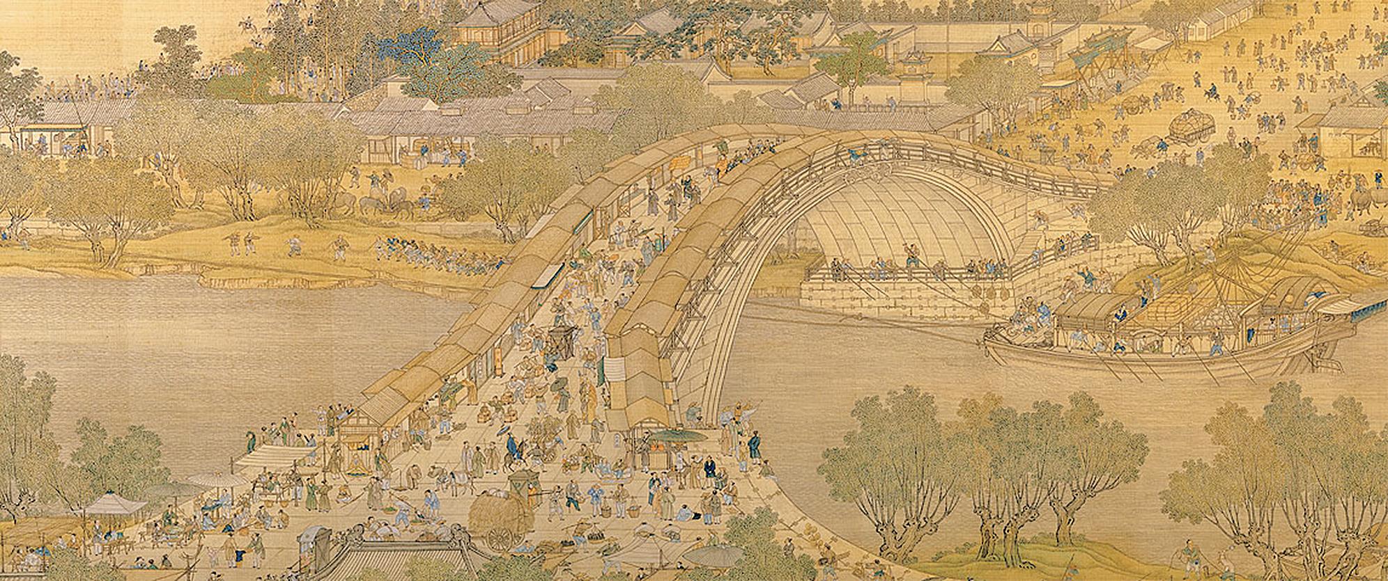 宋朝張擇端將這一幅清明盛世畫作了《清明上河圖》(公有領域)