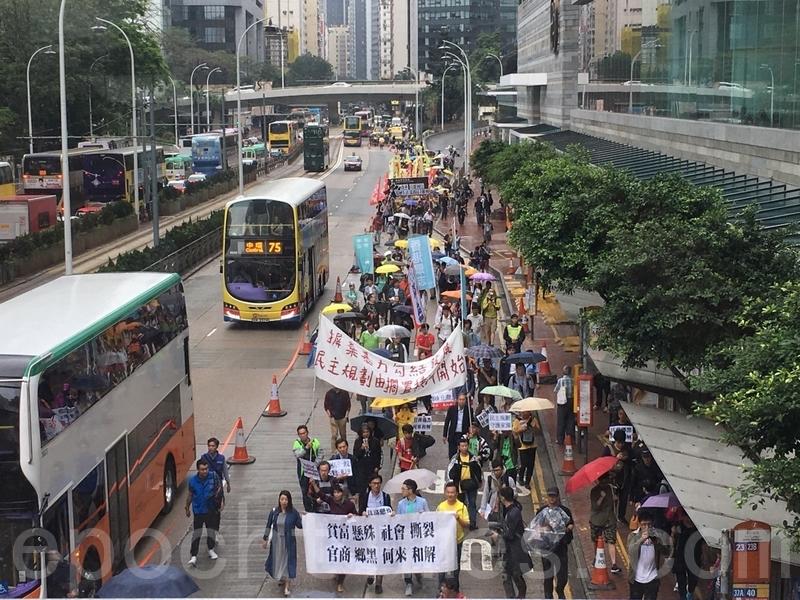 數百名市民昨日參與多名民主派議員及民陣發起遊行,抗議「小圈子」選舉。(孫青天/大紀元)