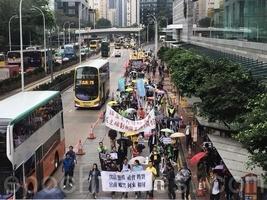 市民遊行反對小圈子選舉