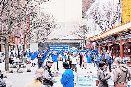 部份法輪功學員4月22日在蒙特利爾唐人街集會、煉功、遊行。一位中國80後青年說:「你們做得對,有聲音要發出來!」(易柯/大紀元)