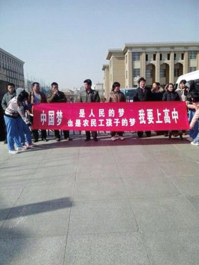 我要上學  天津上千家長為孩請願