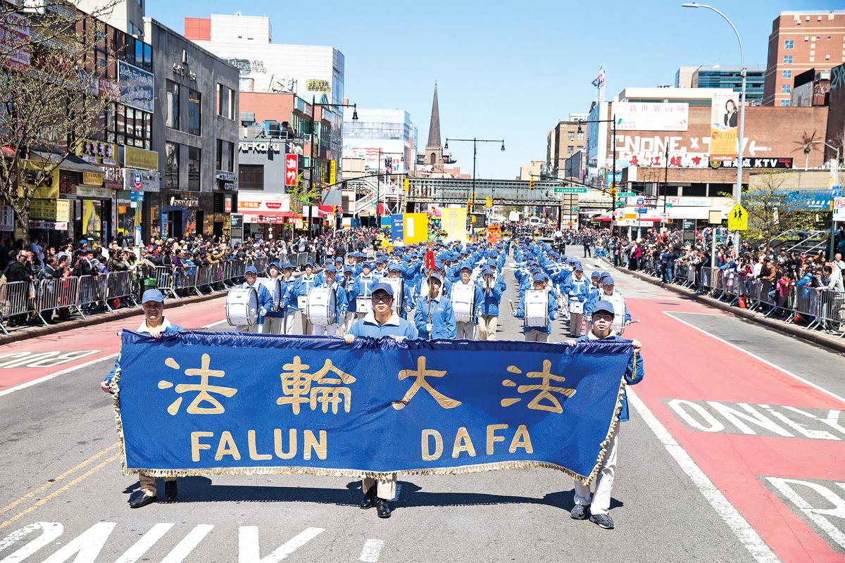 4月23日,紐約部份法輪功學員在法拉盛舉行紀念4.25和平上訪18周年大遊行。(戴兵/大紀元)