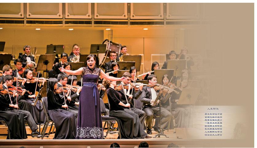 回響心中的歌: 神韻聲樂介紹及聲樂家耿皓藍專訪