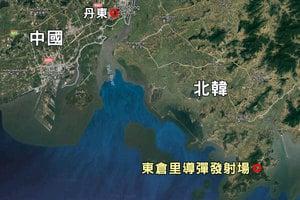 北韓核試若引發戰爭 學者:對中國威脅更大