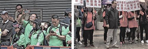 青關會會長洪偉成4月23日在中聯辦門外指揮(左圖)。洪在3月26日特首選舉日被拍到現身於支持林鄭月娥的集會(右圖)。(大紀元)