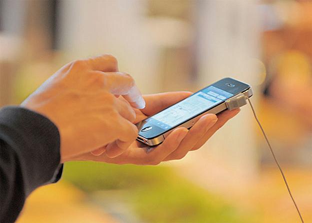 手機無私隱 政府可完全監控