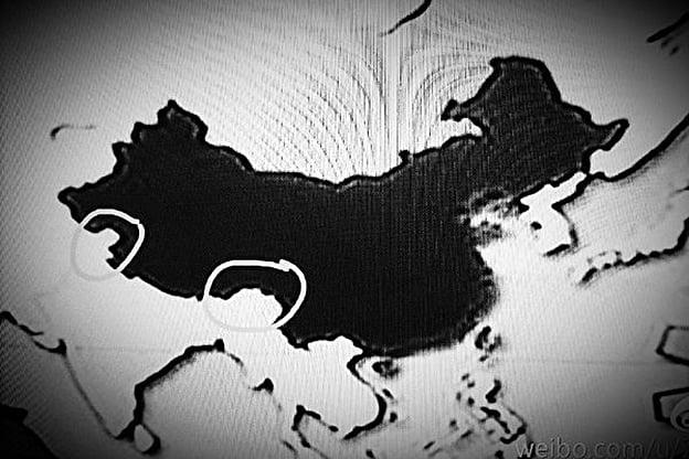 有網民發現,在央視展示的地圖中,一塊「自古以來」隸屬中國的領土竟被「割讓」了。(網絡圖片)