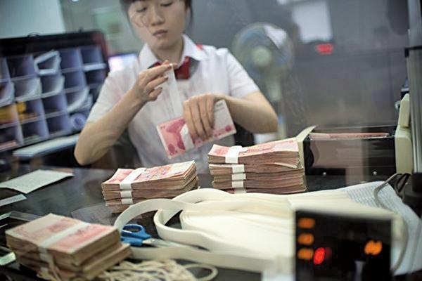 日前,習近平在中共政治局會議指示,要防控金融風險,加大懲處力度。(JOHANNES EISELE/AFP/Getty Images)