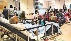 天氣寒冷 公立醫院病房續爆滿