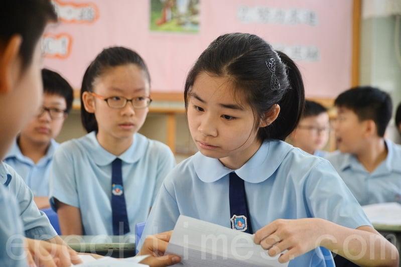 新一輪審計報告指出,教育局在將「普教中」定為長遠展望16年間,仍未就「普教中」的成效得出結論。(大紀元資料圖片)