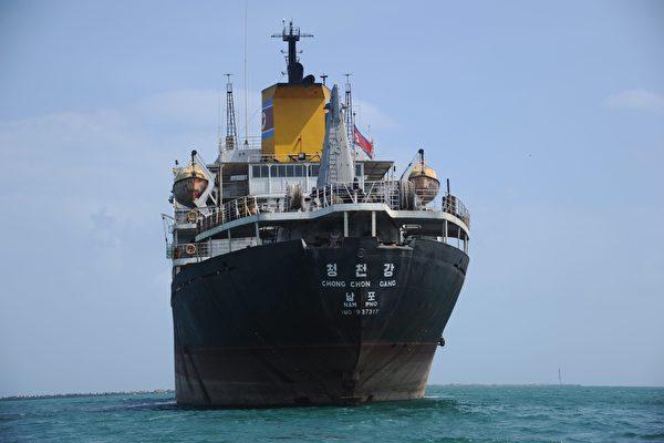 北韓六艘船唐山卸煤 中共外交部欲蓋彌彰
