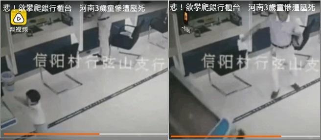 小孩走到左側一處臨時柜台前想爬上去,不料櫃台倒下,小孩被砸中身亡。(視像擷圖)