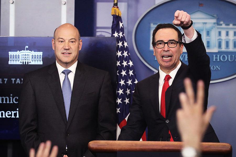 美史上最大減稅 公司稅降至15% 美股盤中漲