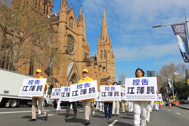 2015年9月4日澳洲法輪功法會期間,法輪功學員舉行聲援訴江集會遊行。(駱亞/大紀元)