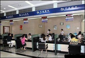 北京交行存戶途二千萬元被盜 涉案經理失蹤