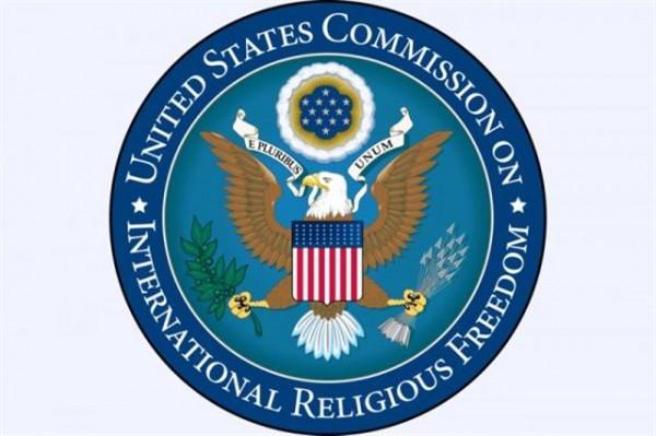 4月26日,美國國際宗教自由委員會(USCIRF)發佈2017年度最新報告。圖為USCIRF圖標。(USCIRF)