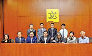 反釋法九人被捕下月提堂