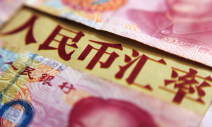 人民幣續貶 陸貨幣政策陷兩難