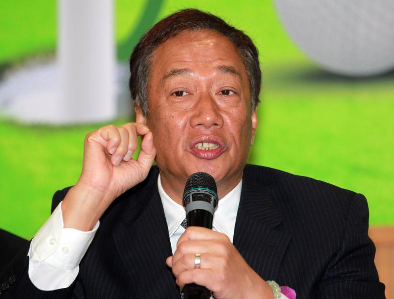 圖為鴻海集團董事長郭台銘資料圖片。(中央社檔案照片)