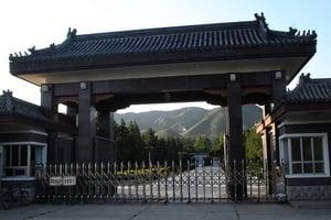 李銳揭文革秦城監獄內幕:近三十高官死亡
