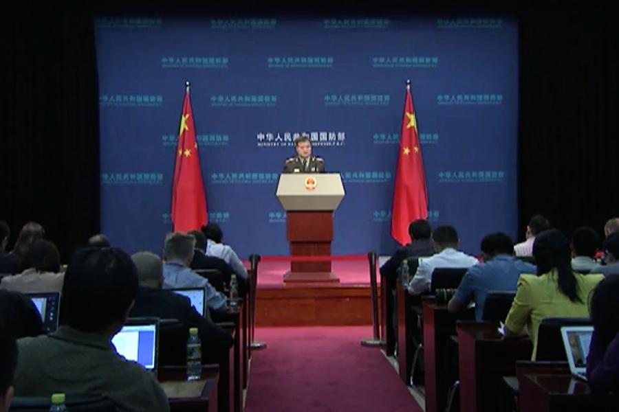 中共國防部新聞會突然道歉 令記者意外