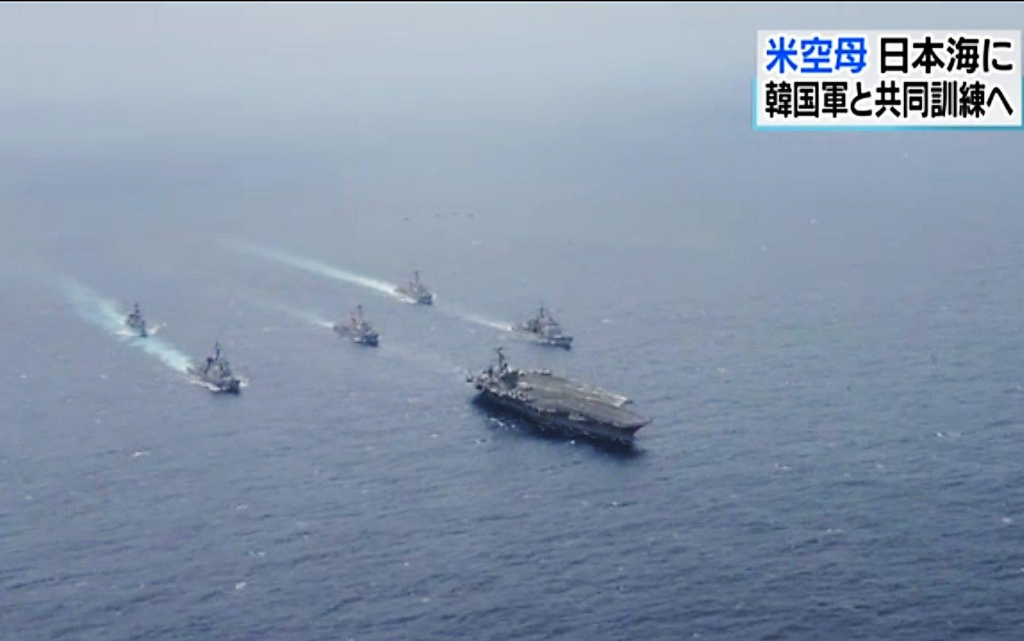 美國「卡爾文森」號航空母艦,4月28日在日本沖繩海域停留,與日本自衛隊進行聯合演習之後,繼續北上,29日中午經過對馬海峽,進入日本海。(視像擷圖)