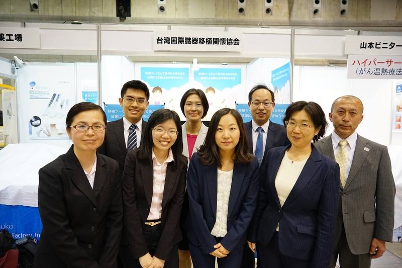 日本外科學會定期學術集會4月29日於橫濱圓滿落幕,台灣國際器官移植關懷協會與日本移植旅考量會合作,向日本醫界分享立法經驗。(台灣國際器官移植關懷協會提供)