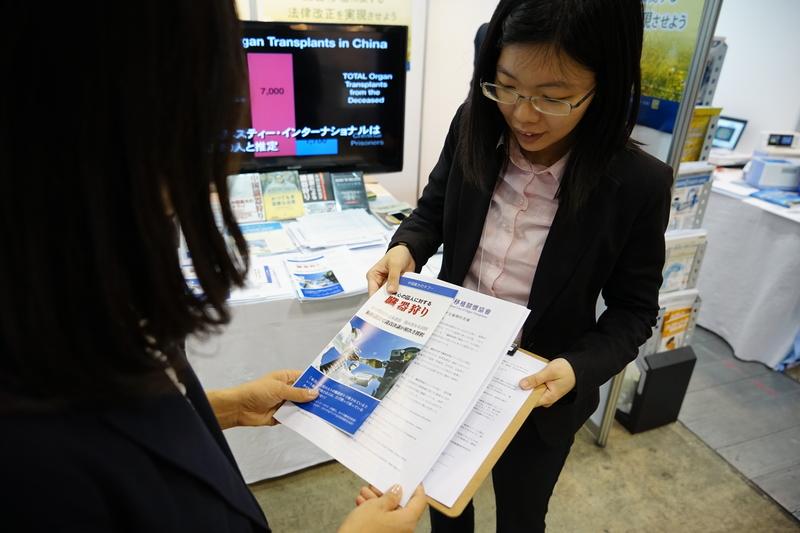 台灣國際器官移植關懷協會志工,向日本民眾講述中共活摘器官真相。(台灣國際器官移植關懷協會提供)