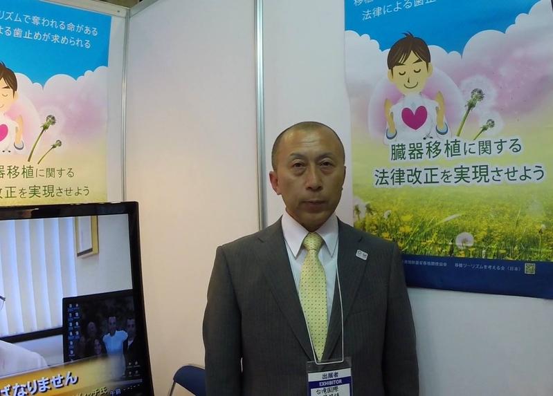 日本移植考量會志工代表根本先生呼籲日本人關注中共活摘器官。(台灣國際器官移植關懷協會提供)