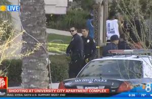 加大聖地亞哥分校附近槍擊案八傷