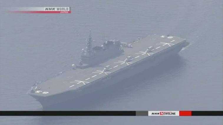 日本最大護衛艦罕見首次執行美艦護航任務